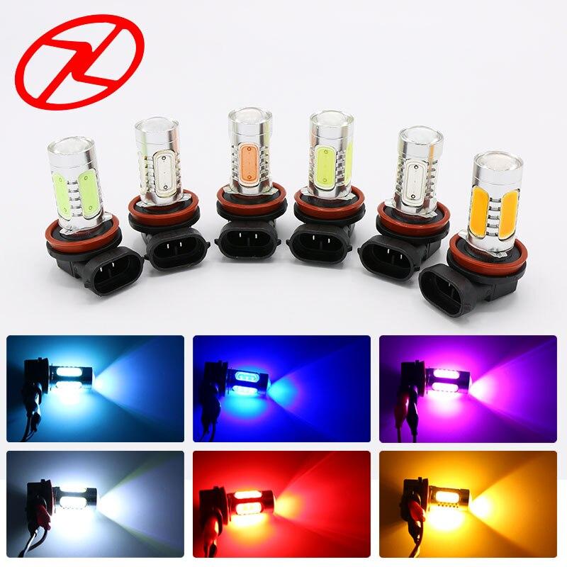 2Pcs H11 7.5W COB LED Strobe Bulb Car Auto Light Source Projector DRL Driving Fog Headlight Lamp 12V white yellow red blue pink
