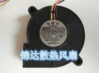 Servo E0515H12B8APA67 5015 12V 0.19A 5CM centrifugal fan turbo blower