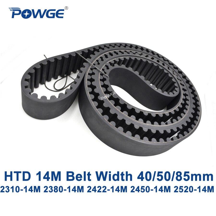 POWGE HTD 14M synchronous belt C=2310/2380/2422/2450/2520 width 40/50/85mm Teeth 165 170 173 175 180 HTD14M 2310-14M 2450-14MPOWGE HTD 14M synchronous belt C=2310/2380/2422/2450/2520 width 40/50/85mm Teeth 165 170 173 175 180 HTD14M 2310-14M 2450-14M
