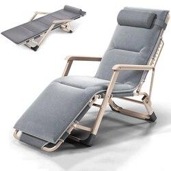 2018 складное кресло для сна сидение/укладка Сиеста шезлонг диван зима/лето стул для рыбалки Открытый/офисный стул