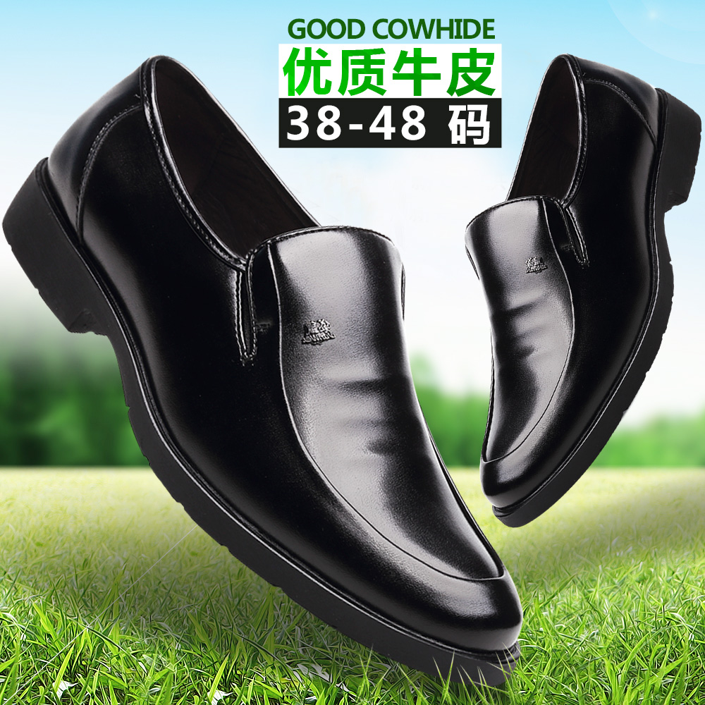 ФОТО Plus size male commercial leather 45 formal casual plus size  47 foot wrapping 48 plus size genuine leather shoes free shipping