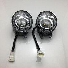 2 шт алюминиевый сплав передний бампер светодиодный противотуманный светильник Замена для 2007-2013 toyota Camry/Camry Hybrid