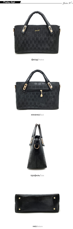 Yeetn.H Women 4 Set Handbags Pu Leather Fashion Designer Handbag Shoulder Bag Black Vintage Female Messenger Bag Sac A Main M129 2