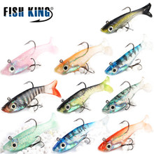 FISH KING 5Pcs Lead Head Soft Fishing Lures 10cm 28g Long Tail Pesca Sharp Hook Soft Fish Bait Bass Lure Artificial Bait