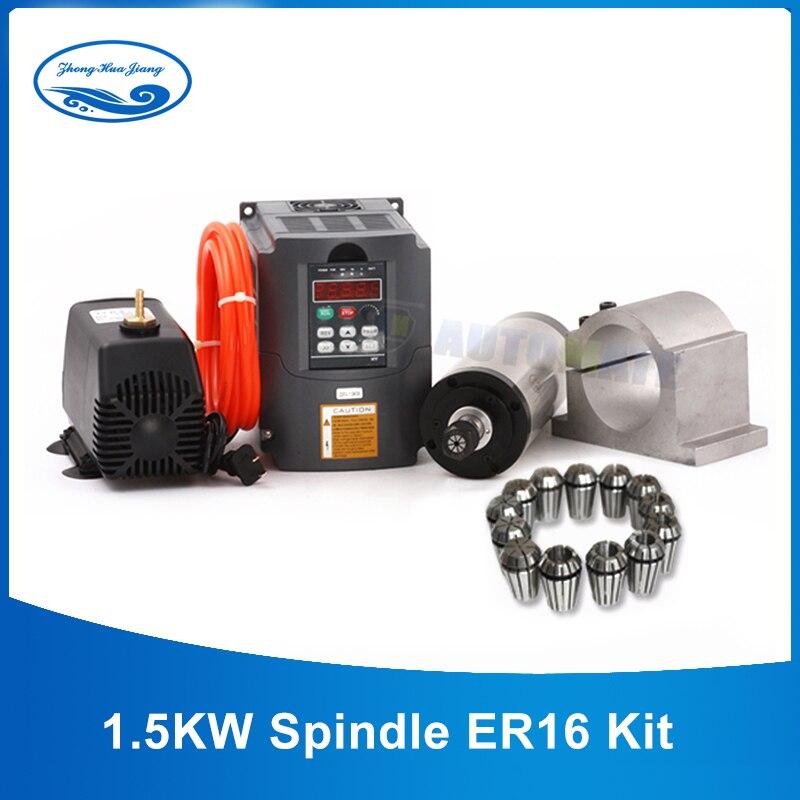 0.8kw/1.5kw/2.2kw Refroidi À L'eau Broche Kit + 1.5kw/2.2kw VFD + 65mm/80mm pince + pompe à eau/tuyau + 1 set ER11/16/20 pour CNC