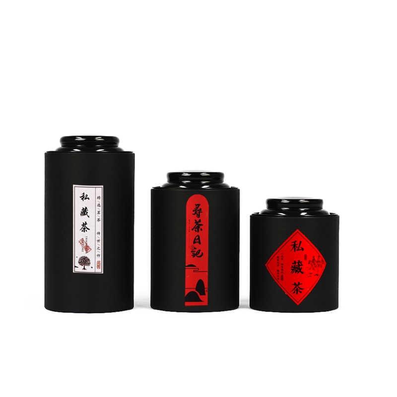 Xin Jia Yi กล่องบรรจุภัณฑ์โรงงานอาหารชาบรรจุภัณฑ์หลอดรีไซเคิลกระดาษคราฟท์หลอดสามารถ