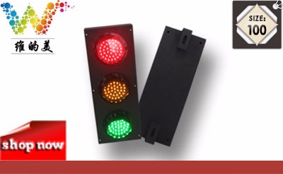 traffic light (2)