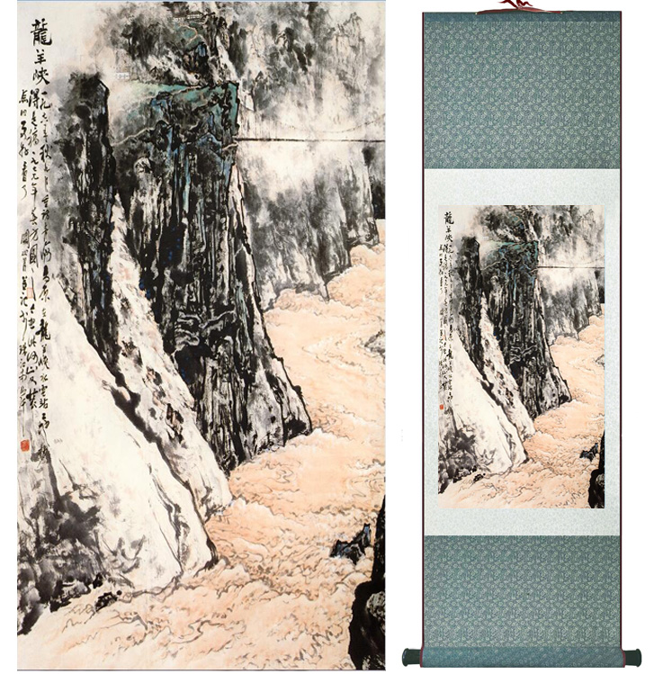 landscape painting Home Office Decoration Chinese scroll painting mountain and River paintingPrinted painting042605