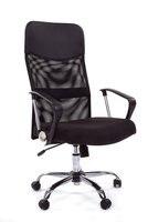 Chất lượng cao văn phòng ghế ghế máy tính ghế da chính hãng nâng nhân viên ghế bành điều hành thoải mái chơi game ghế miễn phí vận chuyển