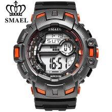 SMAEL-relojes deportivos para hombre, cronógrafo Digital militar, resistente al agua hasta 50M, de pulsera para natación y escalada al aire libre, Masculino