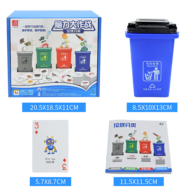 Garbage Classification Puzzle Educational Toys For Children Early Learning Garbage Classification Puzzle Game Kids Table Game