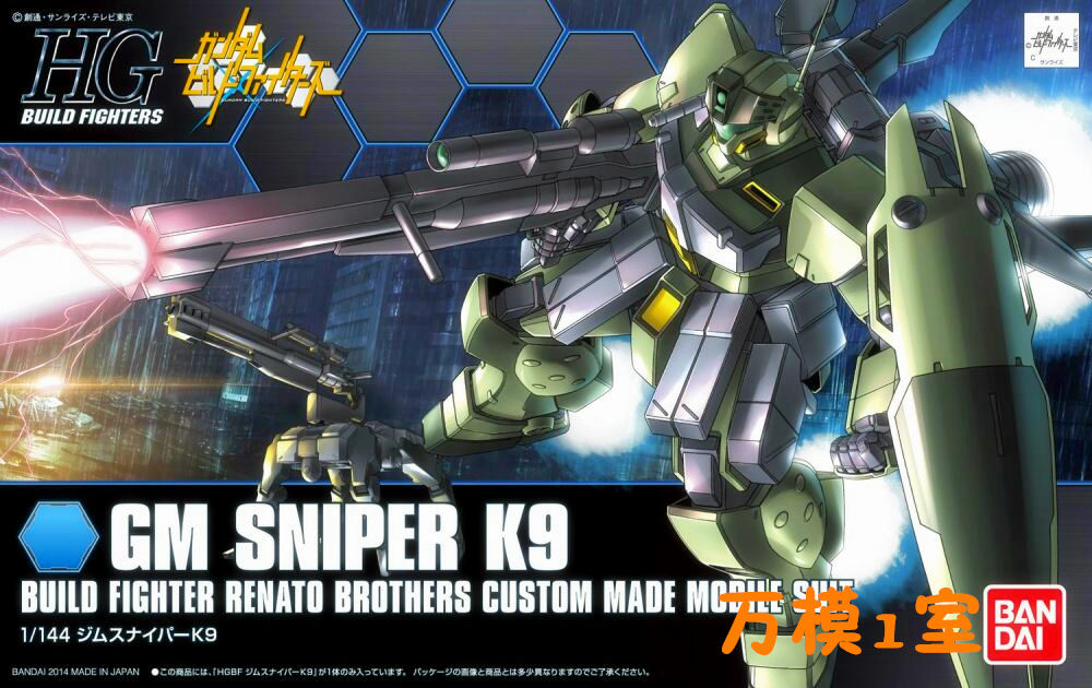 1PCS Bandai HG Build Fighters HGBF 1/144 010 GM Sniper K9 Gundam Mobile Suit Assembly Model Kits Anime action figure Gunpla стоимость