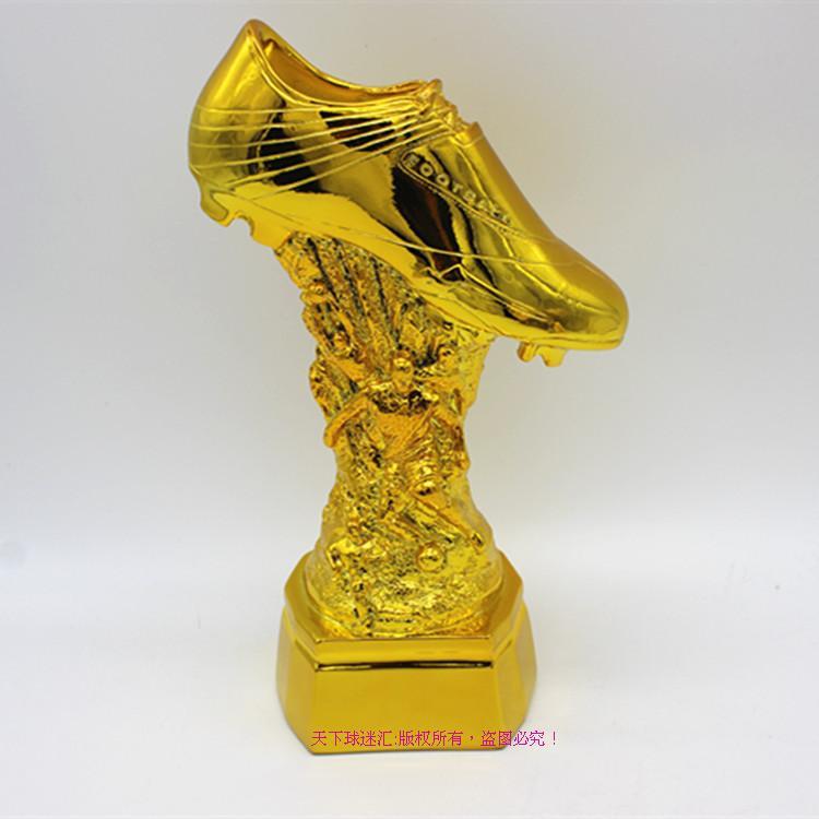 2014 World Cup Golden Boot, 1:1, 31cm souvenir trophy The ...