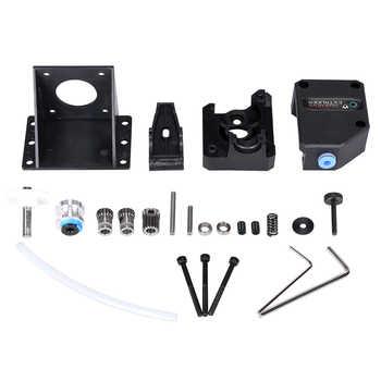 3D Printer Parts BMG Extruder Clone Dual Drive Extruder upgrade Bowden extruder 1.75mm filament for 3d printer CR10