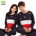 GOPLUS Hot Selling Couple Pajamas Sets Men Women Sleepwear Star Leisure Wear Lovers Home Clothes Plus Size M-XXL C2068