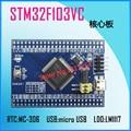 Cortex-M3 STM32F103VCT6 основной плате минимальная системная плата для STM32 развития борту ARM
