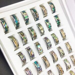 Image 3 - 20 шт., кольцо в виде ракушки для мужчин и женщин, унисекс, титановый узор из нержавеющей стали, полированный изысканный трендовый ювелирный продукт, оптовая продажа