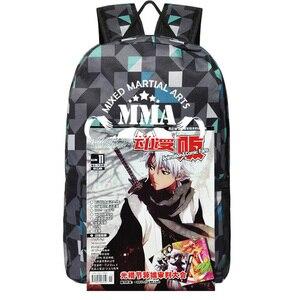 Image 5 - MMA バックパックボックス ing ショルダー UFC メモリギフト友人のためのデイパック 2020 ファッションバッグ