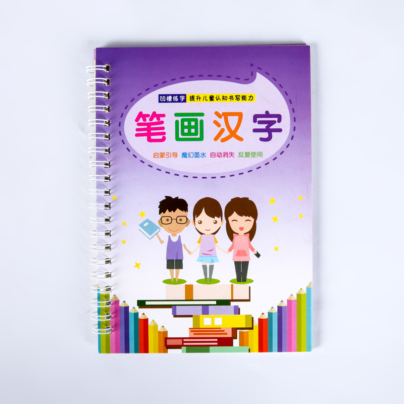 1pcs Stroke Of A Chinese Character Groove Calligraphy Copybook For Kids Children Exercises Calligraphy Practice Book Libros
