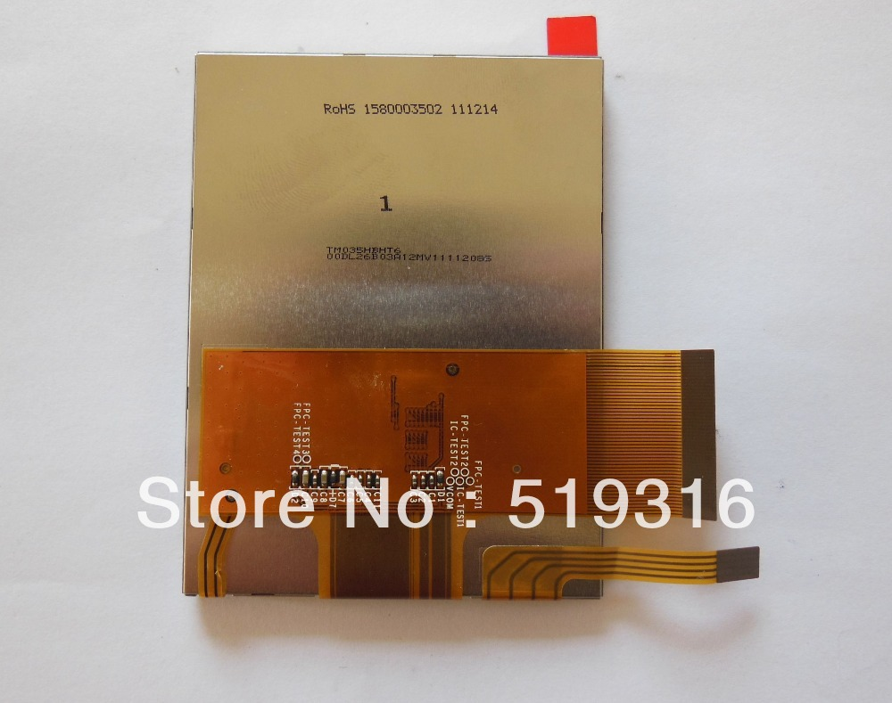 Tianma 3.5 inch LCD models: TM035HBHT6Tianma 3.5 inch LCD models: TM035HBHT6