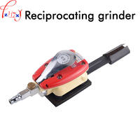 NEW Long finger pneumatic reciprocating grinding machine long handle pneumatic polishing machine sand paper machine 1pc
