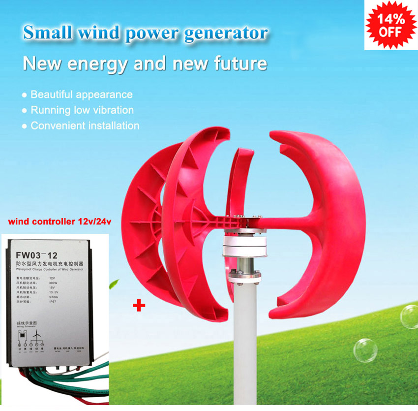 Wind Charger controller+Wind Turbine 300W 12V 24V Low wind speed start up Vertical Small mini controller Windmill Generator novotech wind 369656