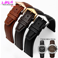 Durable Genuine Leather watch strap for men &women 20mm Dark Brown with Gold buckle genuine leather Watch Band Free shipping