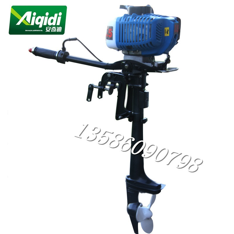 Buy Wholesale Anqidi 2 Stroke 3 5 Hp Air