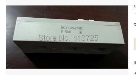 ФОТО BKO-CA1607H15 and BKO-1607H14 inverter 18.5/22KW transformer hall