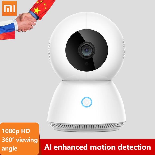 US $101 64 |Original Xiaomi Mijia Smart Camera Enhanced Version 1080P HD  Head Night Vision 360 Angle Wireless WiFi Web Cam APP Xiaomi IP Cam-in  Smart
