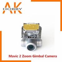 Original DJI Mavic 2 Zoom Gimbal Camera Mavic 2 Zoom Gimbal Sensor Camera with Flex Cable Repair Parts Replacement Accessories