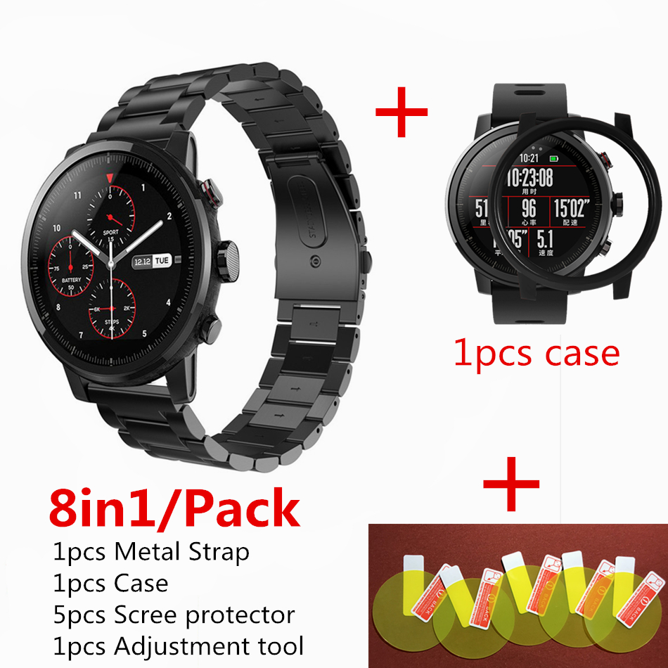 8in1 Huami Amazfit Stratos 2 Rhythm Smart Strap Sports Watch Band + 1pcs Protective Cover + 5pcs Amazfit 2 Film Protector