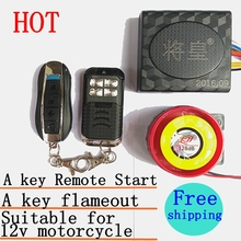 motorcycle alarm theft security alarm ,A key Remote Start, waterproof, free shipping