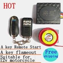 Alarma de la motocicleta antirrobo de alarma de seguridad, una llave de Arranque A Control Remoto, a prueba de agua, envío gratis
