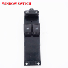 Акция для 1999-2006 vw golf mk abs пластик мастер окно управление переключатель черный 1j3959857 v0099