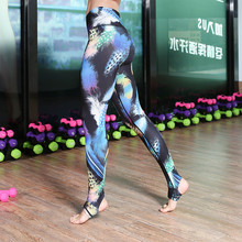 Yoga Pants Women Sport Leggings Elastic Patchwork Pants for Running Gym Fitness Dry Quick Workout Capris Pantalones Mujer