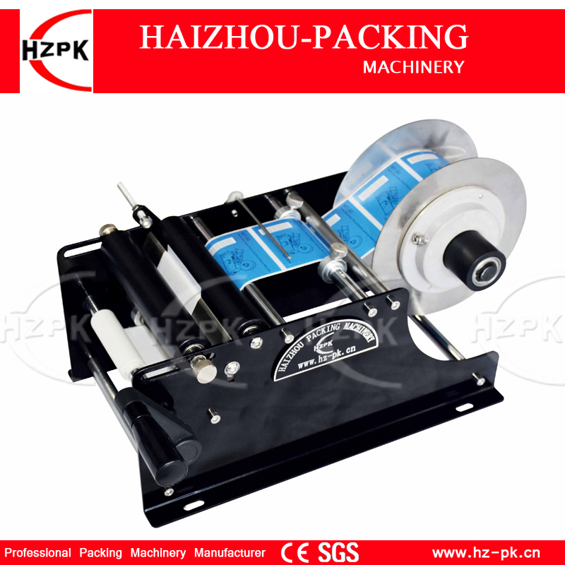 HZPK Manual Labeling Machine For Round Bottle Adhesive Sticker Roll Labeler Handle Label Small Labeling Machine