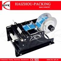 HZPK 手動ラベリングマシンラウンドボトル粘着ステッカーロールラベラーハンドルラベル小ラベリングマシン包装 Machiner