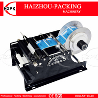 HZPK Simple Operation Manual Round Labeling Machine With Handle For Self Adhesive Glue Label Small Bottle