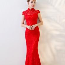 5b81320654c QIANTANG Red Bride Party Cheongsam Oriental Wedding Evening Dress Chinese  Traditional