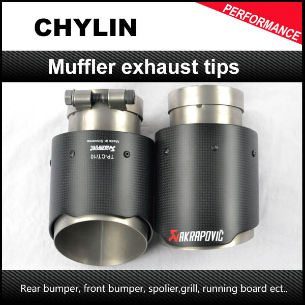 1 Pair ID: 63mm OD: 101mm Akrapovic Carbon Fiber Muffler Exhaust Pipe Tip