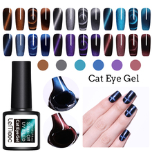 LEMOOC 8ml 5D Cat Eyes Nail Gel Magnetic Soak Off UV Starry Sky Jade Effect Varnish Manicure Art