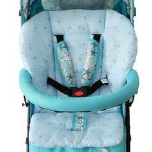 Мягкая хлопковая Подушечка Для сиденья детской коляски детское