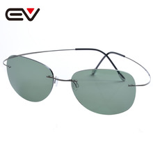 Women Titanium Rimless Coating Polarized Sunglasses