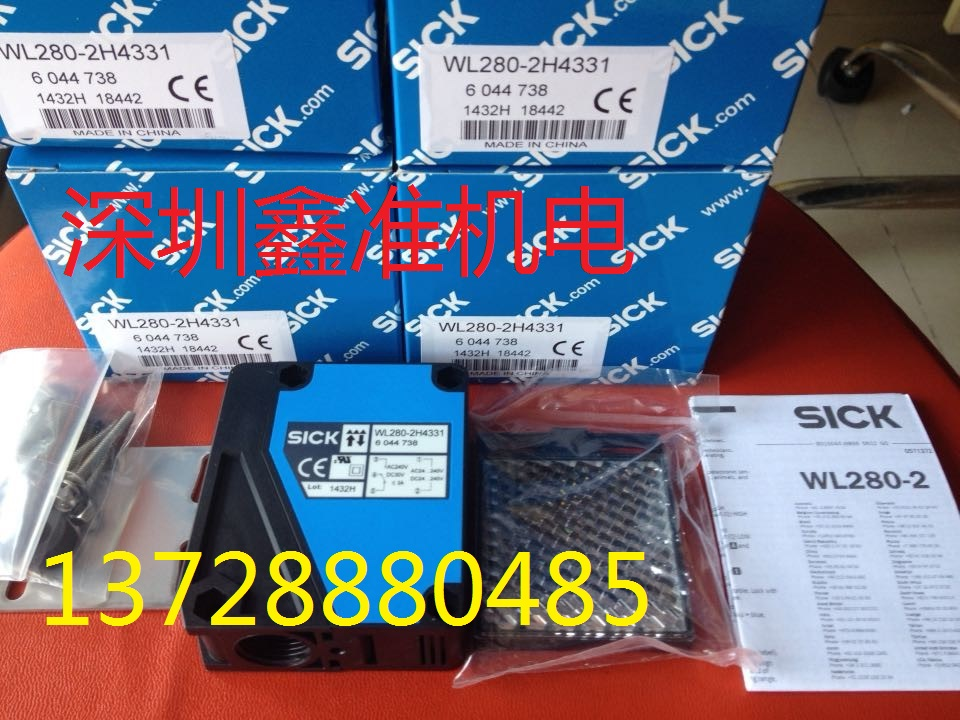 WL280-2H4331 Photoelectric Switch e3x da21 s photoelectric switch