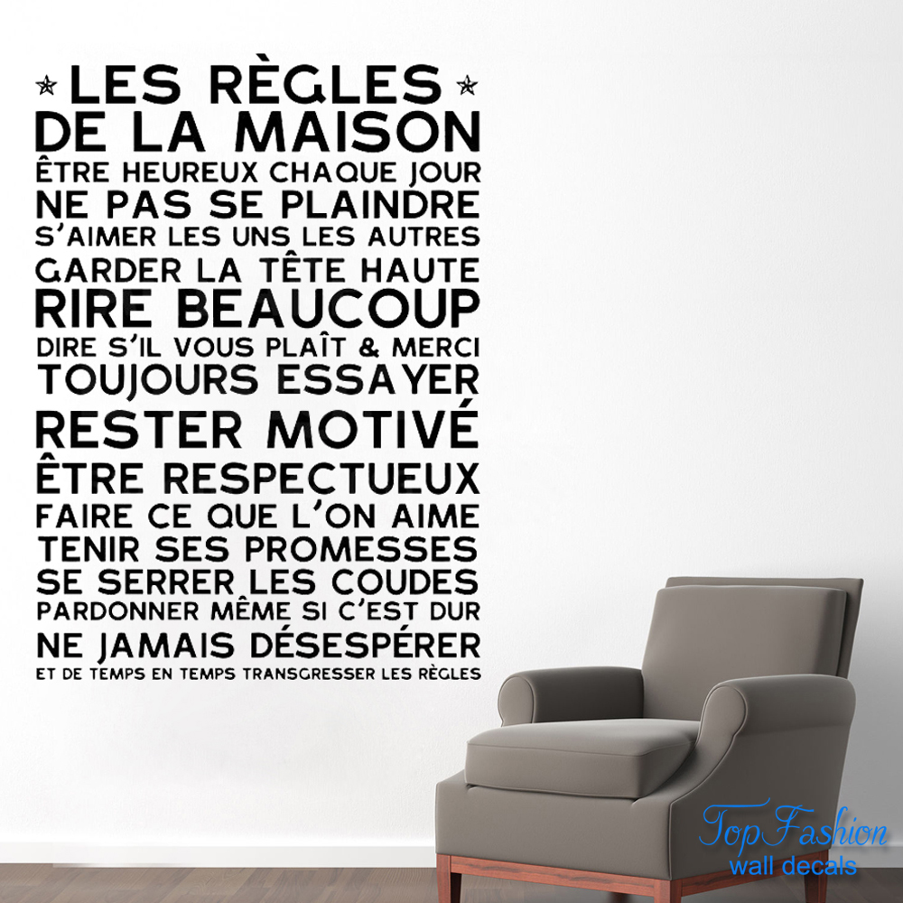 Art design house rules wall sticker french version family for Decoration porte sticker