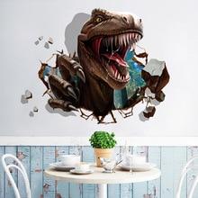 Three-Dimensional Dinosaur Wall Sticker Decorations