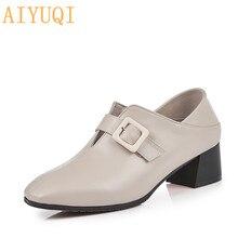Купить с кэшбэком AIYUQI Women's dress shoes 2019 spring new genuine leather women's fashion shoes, large size 41 42 square head shoes women