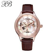 PB Luxury Fashion Brand Watch Women Dress Quartz Watch Genuine Leather Mechanical Women Watch HL598