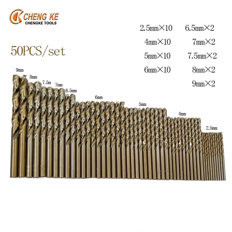 CHENG KE 50Pcs/Set Twist Drill Bit 2.5mm 4mm 5mm 6mm 6.5mm 7mm 7.5mm 8mm 9mm Professional Cobalt Steel Alloys Wood Drills